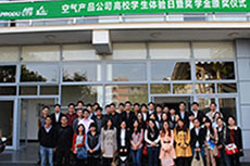 Air Products awards US$ 25 000 in scholarships to students in East China