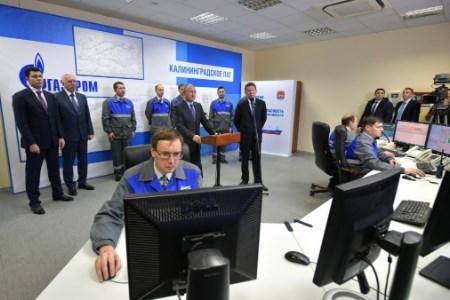 Gazprom furthers energy security of Kaliningrad Region